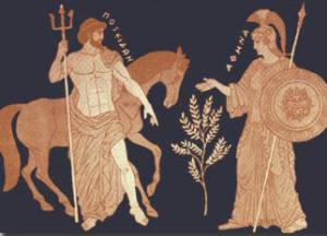 poseidone e atene